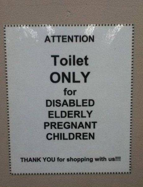 punctuation_toilet